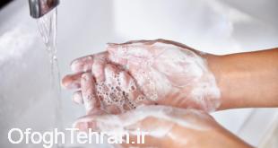 شستشوی اصولی دست