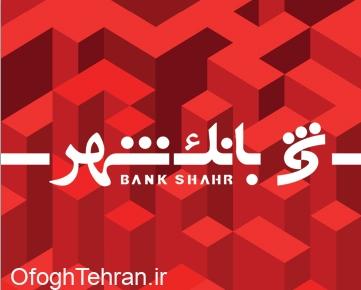 ایران اسلامی، پیشتاز بانکداری اسلامی
