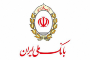 بانک ملی ایران، پیشتاز در عدالت آموزشی