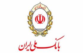 حریرچی: عملکرد بیمارستان بانک ملی ایران در دوره شیوع کرونا قابل ستایش است