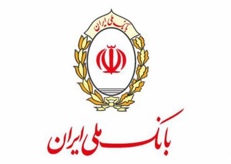 افتتاح واحد صندوق های اجارهای بانک ملی ایران