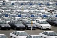 اعلام تعداد ثبت نام کنندگان در طرح فروش خودرو