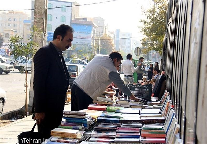کشف مرکز چاپ کتاب غیر قانونی