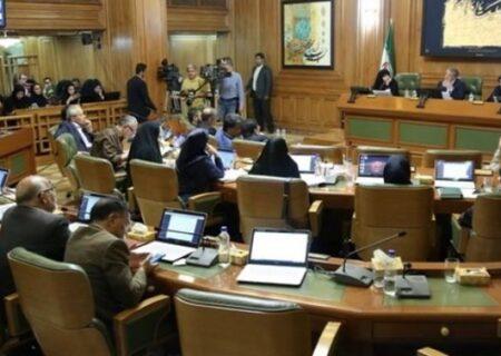 متن نامه فرمانداری تهران خطاب به رئیس شورای شهر