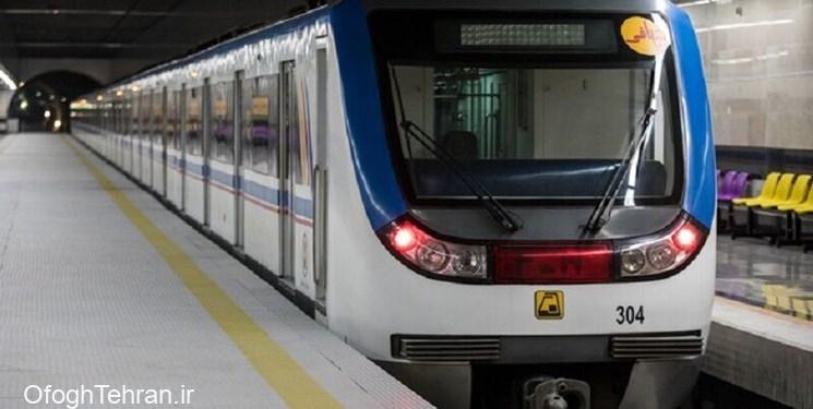 اقدامات شرکت مترو برای افراد نابینا