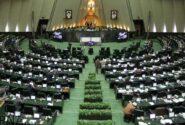 تصویب کلیات آییننامه داخلی مجلس