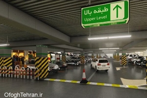 احداث نخستین پارکینگ زیر سطحی در منطقه ۵