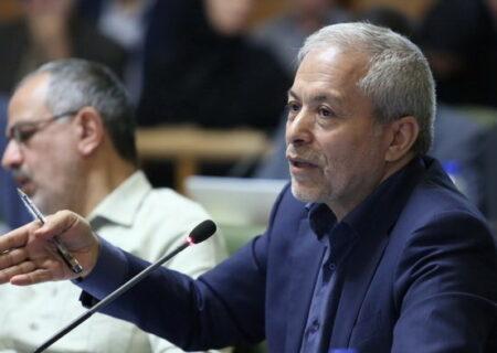 راه اندازی سامانه شفافیت املاک شهرداری تهران