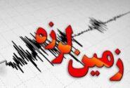 زلزله شدید در کرمانشاه