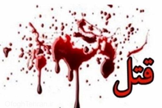 قتل مرد طلافروش توسط یک خانم دکتر