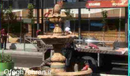 نصب آبنمای محلی در خیابان شهید اکبری