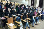 ترم جدید دانشگاهها چه زمانی آغاز میشود؟