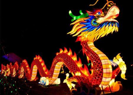 برگزاری مراسم سال نوی چینی در تهران
