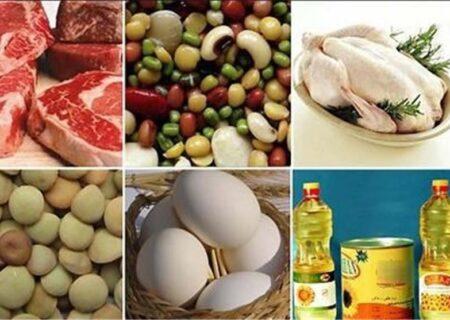 تغییرات قیمت برنج، گوشت و شکر در مهرماه