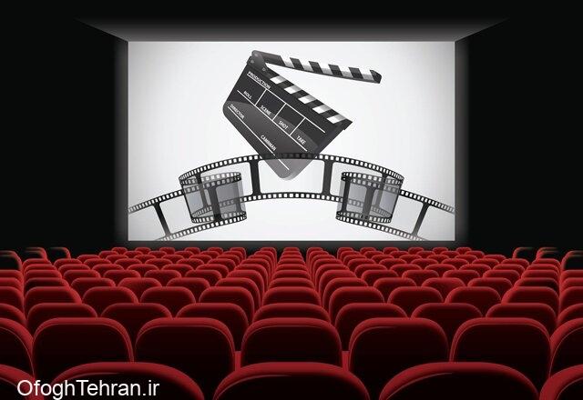 چگونگی وضعیت سینماها تا قبل از آغاز جشنواره فجر