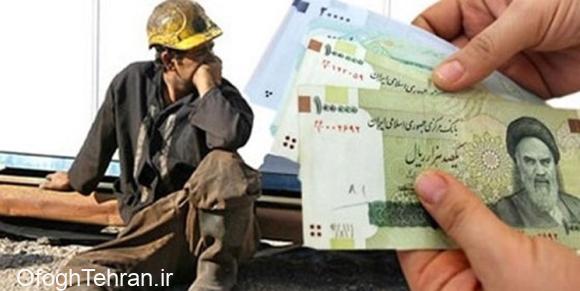 دخالت دولت مانع افزایش حقوق کارگران