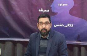 تکذیب خبر تعطیلی یک هفتهای مشهد