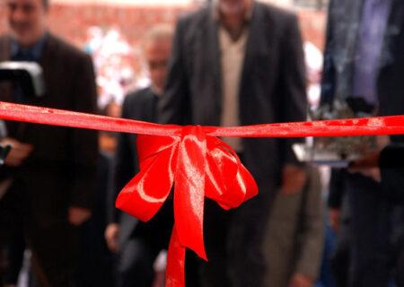 افتتاح پنجاه و سومین مرکز مهارت آموزی کوثر با رویکرد مشاغل خانگی در منطقه ۱۴