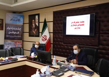 دستور کار نوسازی مدارس منطقه۱۳ تهران