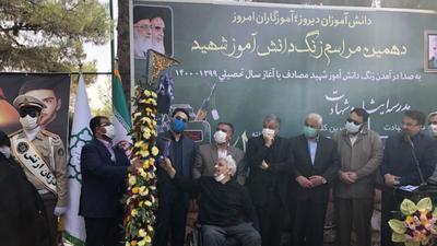 مراسم زنگ دانشآموز شهیددر گلزار شهدای بهشت زهرا