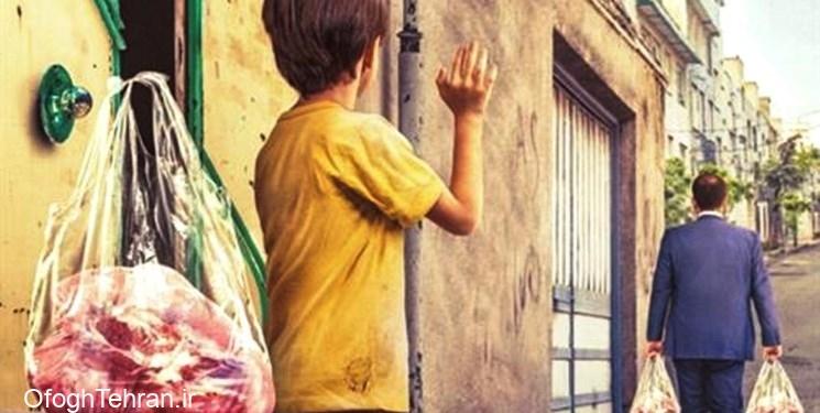 رونمایی از بانک اطلاعات جامع خانوارهای آسیب پذیر