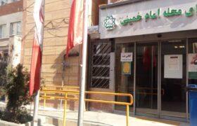 بافت فرسوده و تراکم جمعیت ابرمسئله محله امام خمینی/ایجاد رسانه محلی و تخصصی عامل مشارکت شهروندان