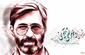 رونمایی از تمثال شهید آوینی در منطقه ۲ تهران