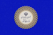فراخوان وزارت کشور برای برگزاری انتخابات در شرایط کرونا