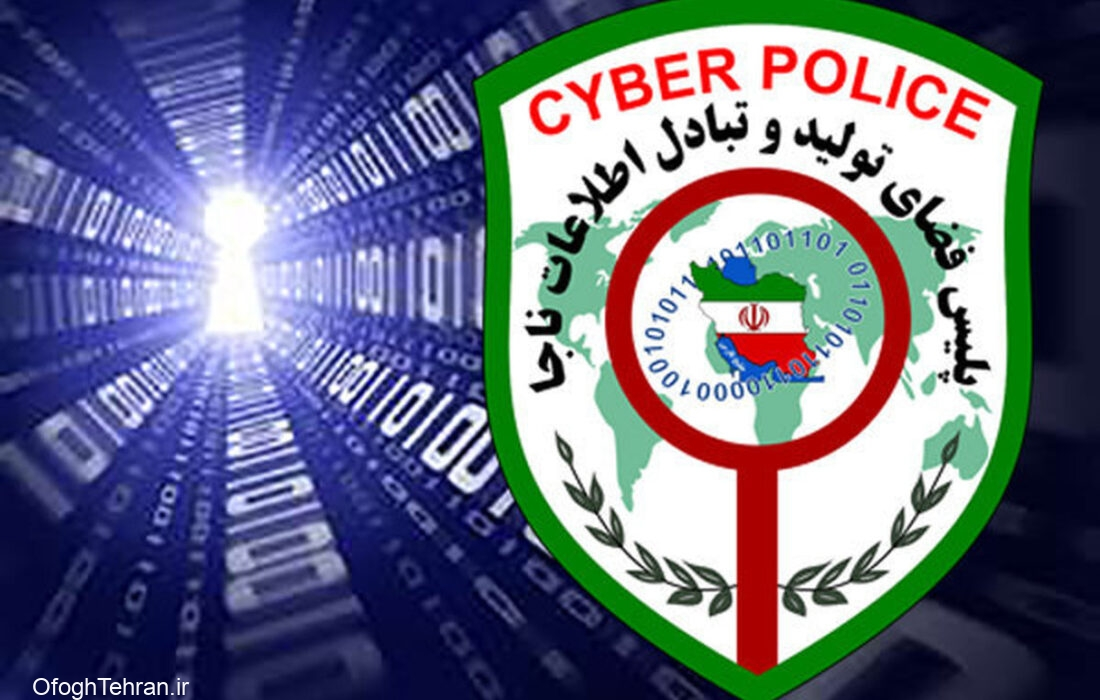 ۹ گروه جرائم و شکستهای امنیتی در حوزه ارزهای دیجیتال