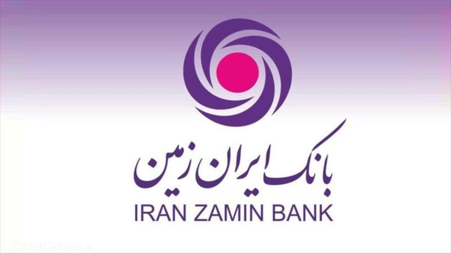 گامهای موثر بانک ایران زمین درتوسعه مسئولیتهای اجتماعی
