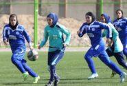 مرحله مقدماتی رقابتهای جام ملتهای زنان آسیا