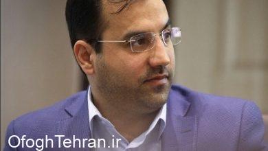ارتقای رتبه بینالمللی تهران از طریق گفتگو با شهرداران جهان