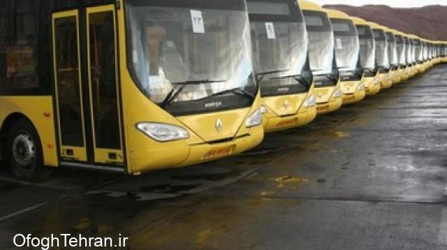 ساماندهی پایانههای حمل و نقل عمومی منطقه ۲ تهران