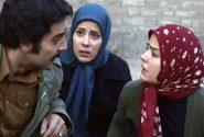 سریال«پروانه» از ۶ بهمن در آی فیلم