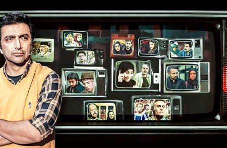 «۱۴اینچ» مروری بر سریالهای محبوب ایرانی