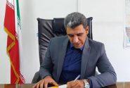 ارتباط نرخ ارز و نرخ بهره در اقتصاد ایران!!!