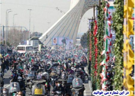 سومین شماره از مجله الکترونیکی چند رسانهای همشهری ۹ منتشرشد