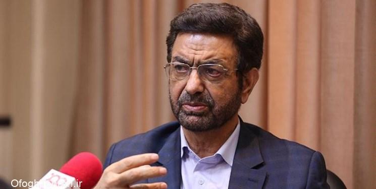 تاثیر تحولات افغانستان بر امنیت ایران