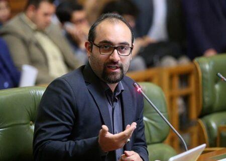 تذکر عضو شورای شهر به شهردار تهران