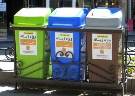 ابتکار جالب شهرداری تهران برای تفکیک پسماندهای تَر