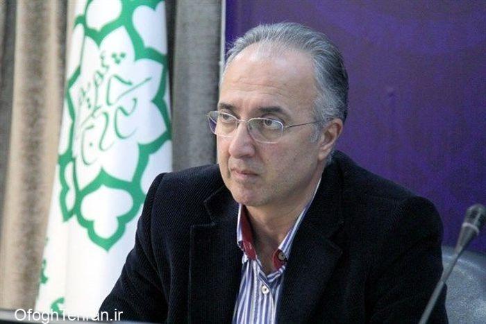 جزئیات رویداد تهران ۱۴۰۰