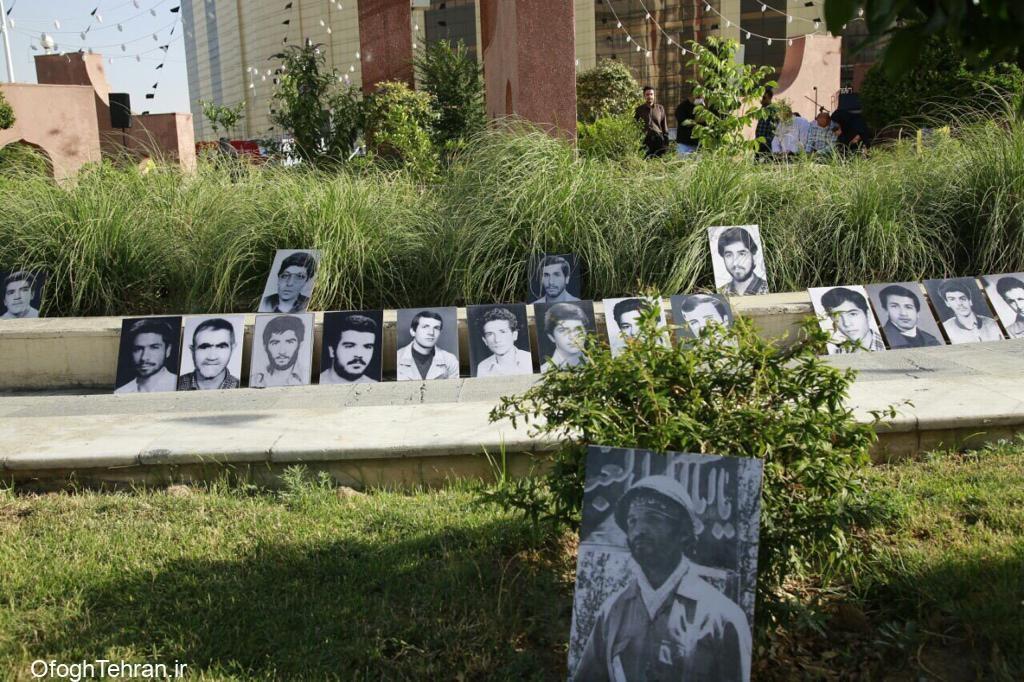 سوگواره صادقیون در میدان صادقیه