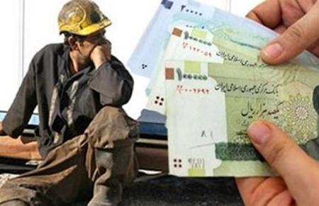 سیاست تعیین حداقل مزد برای حمایت از کارگران