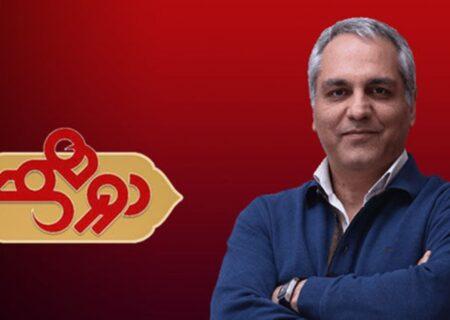 اعتراف مهران مدیری به کپی بودن مسابقه دورهمی