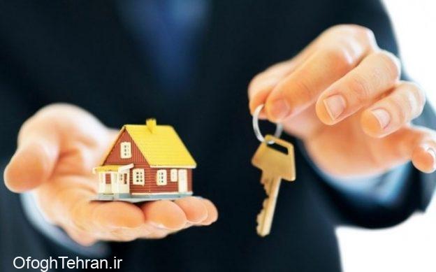 در شابش از جدیدترین قیمت های خرید خانه مطلع می شوید