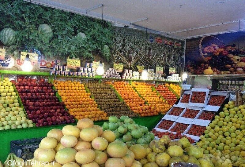 میادین و بازارهای میوه و ترهبار تعطیل نیست
