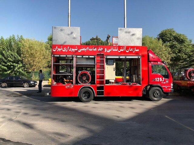 اعلام زمان برگزاری آزمون عملی آتشنشانی تهران