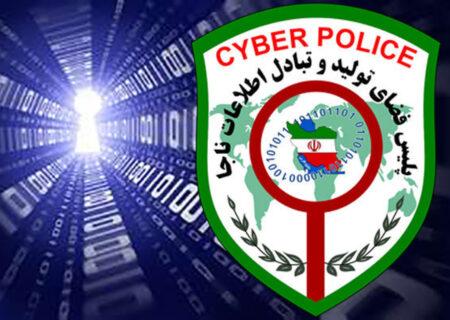 ترفند جدید مجرمان سایبری با موضوع انتخابات