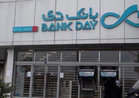 موفقیت بانک دی در ارائه خدمات بانکی به صورت غیرحضوری در دوره کرونا