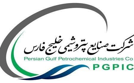 خلیج فارس، انحصار تأمین سرمایه را شکست